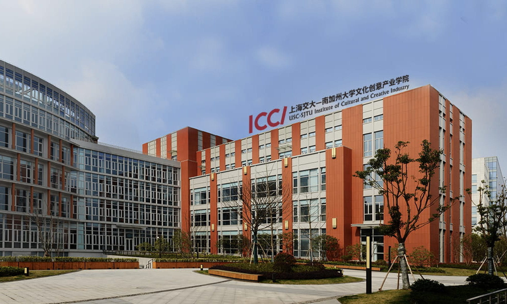 Institute of Cultural and Creative Industry (ICCI)