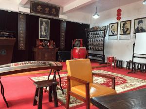 Confucian Hall Church