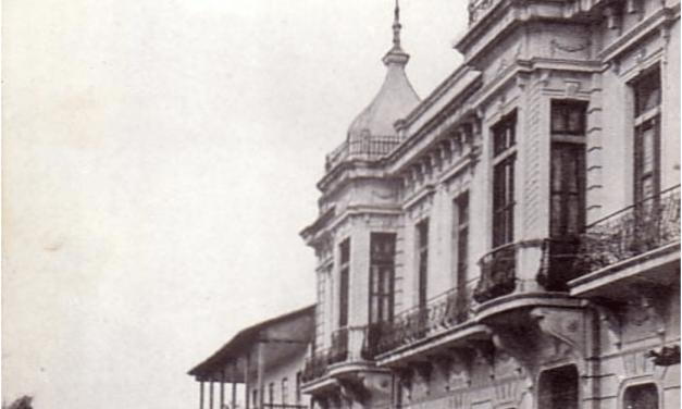 Making a Difference: Historic Archives of Santa Cruz de la Sierra