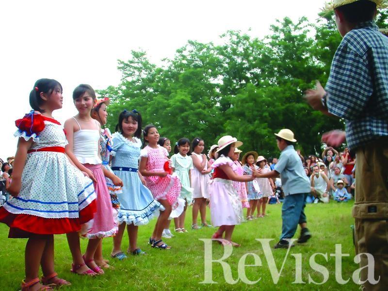 The Japanese Brazilian Community