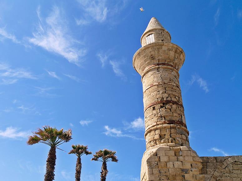 Photo of the minaret at Caesaria