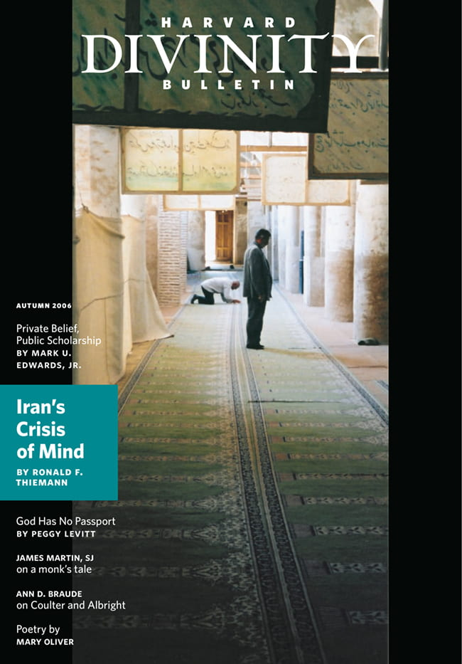 Autumn 2006 issue cover