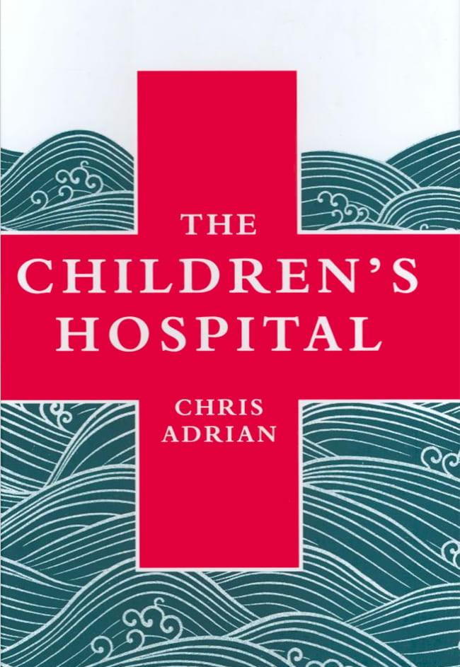 Childrens Hospital book cover