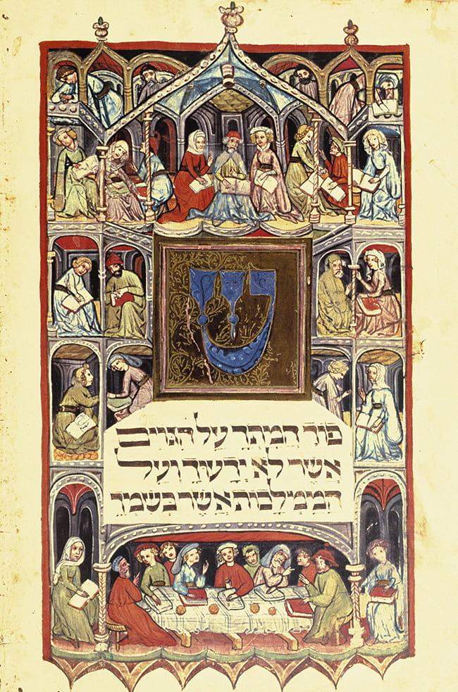 Darmstadt Haggadah illuminated manuscript page with drawings and Hebrew text