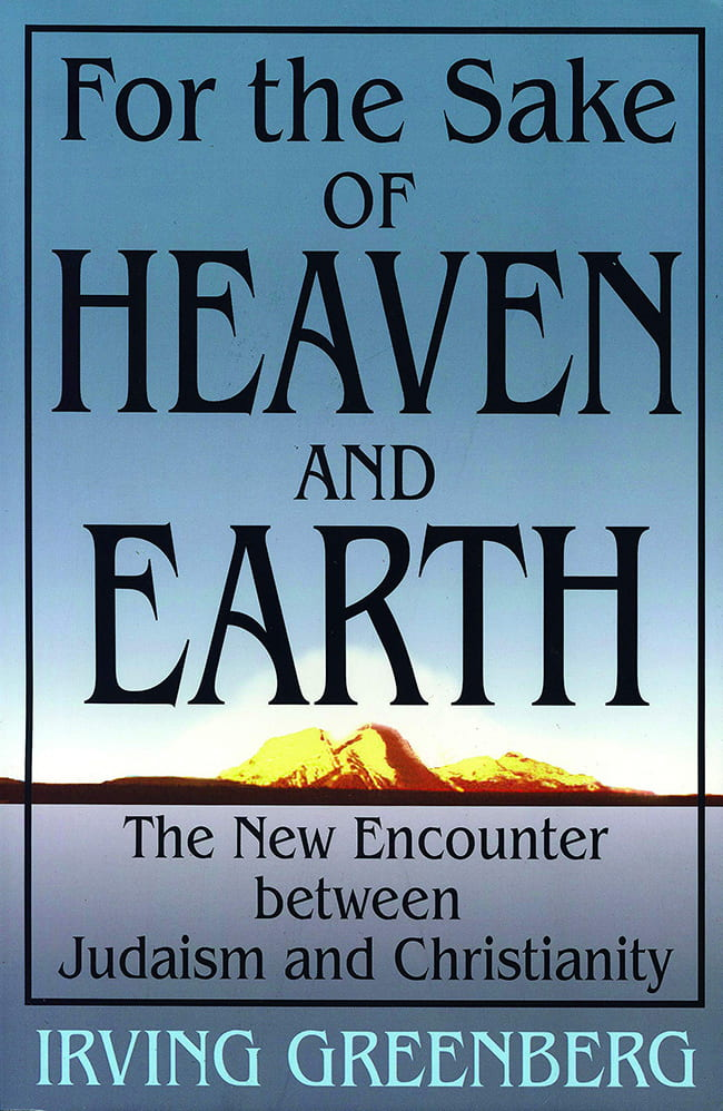 For the Sake of Heaven and Earth book cover