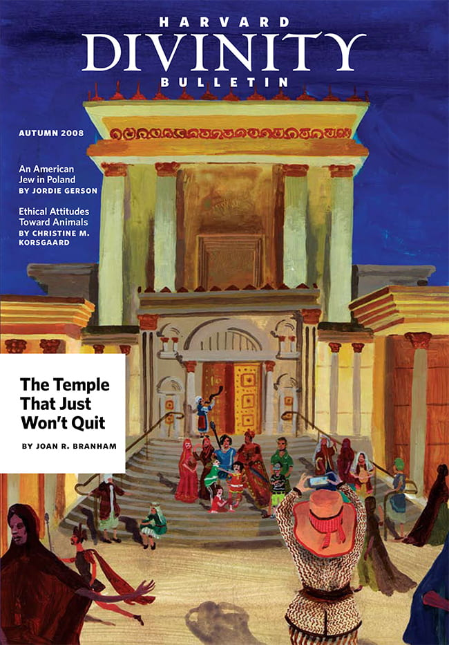 Autumn 2008 issue cover