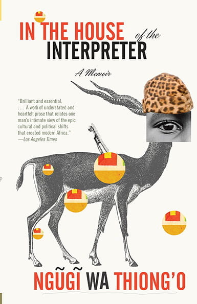 book cover for In the House of the Interpreter