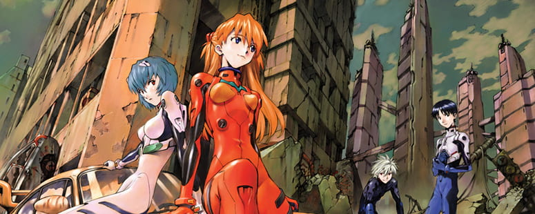 Neon Genesis Evangelion image of characters standing in a destroyed city