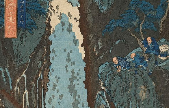 The Kegon Falls