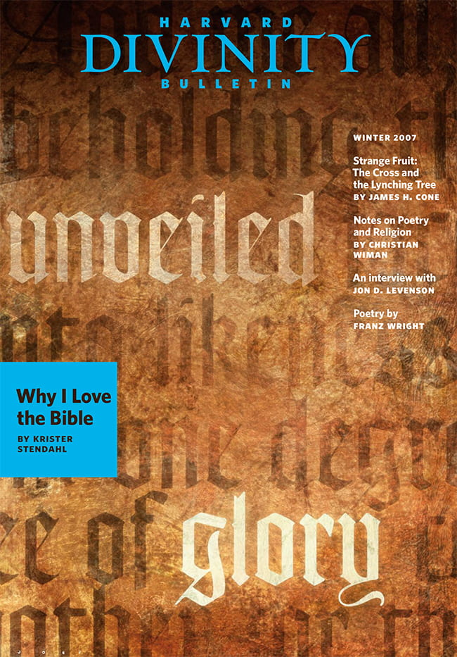 Winter 2007 issue cover