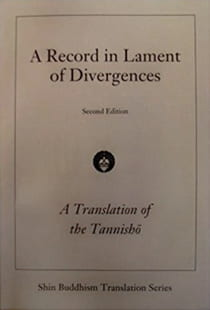 Book cover of Tannisho