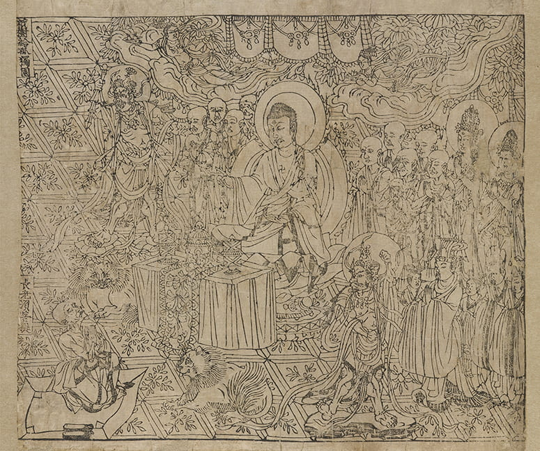 Black ink drawing of the Diamond Sutra