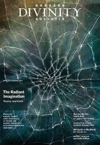 Winter Spring 2012 issue cover
