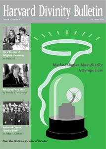 Fall/Winter 2004 Bulletin issue cover