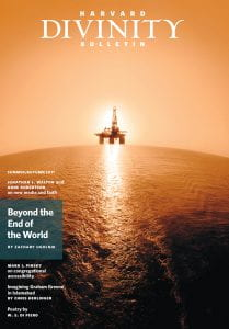 Summer/Autumn 2011 issue cover