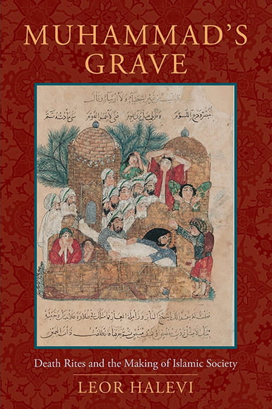 book cover for Muhammad's Grave