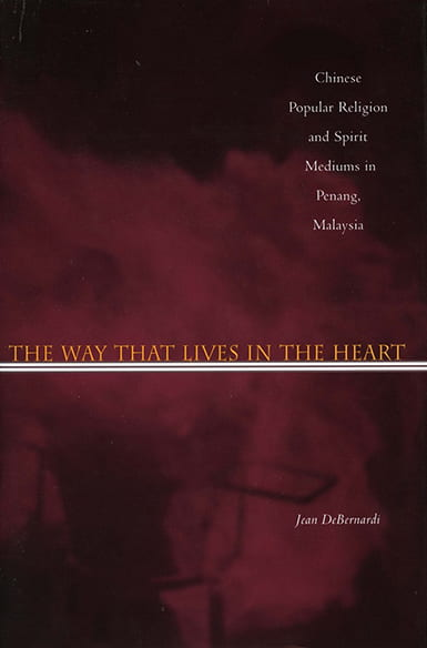 book cover for The Way That Lives in the Heart