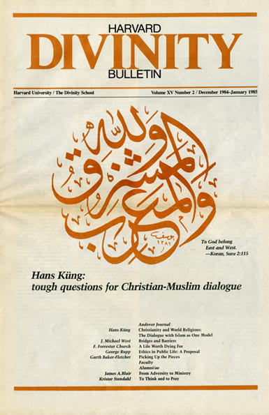cover of the 1985 Bulletin issue