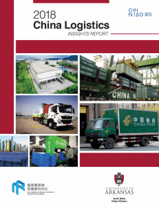 2018 China Logistics Insights Report