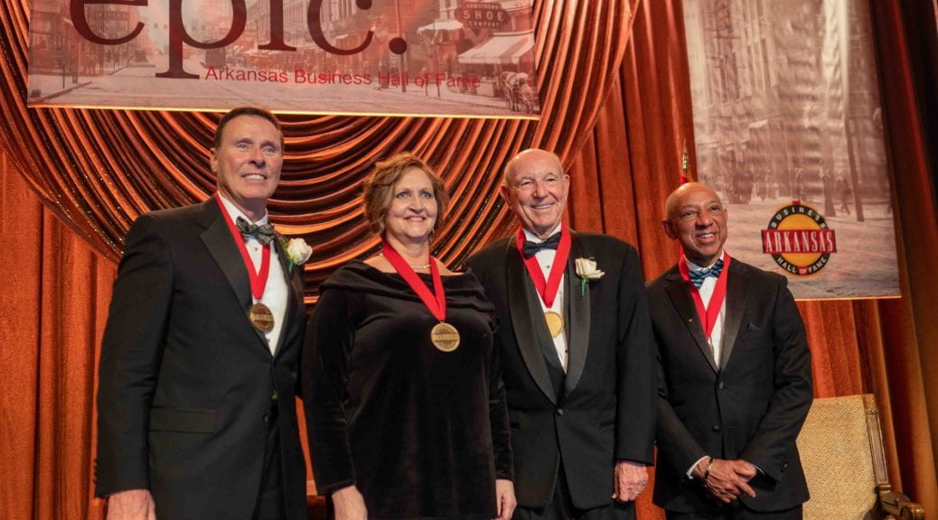2020 Arkansas Hall of Fame Inductees