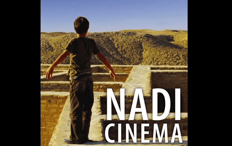 Middle East Cinema Series Announces Free Spring 2020 Screenings