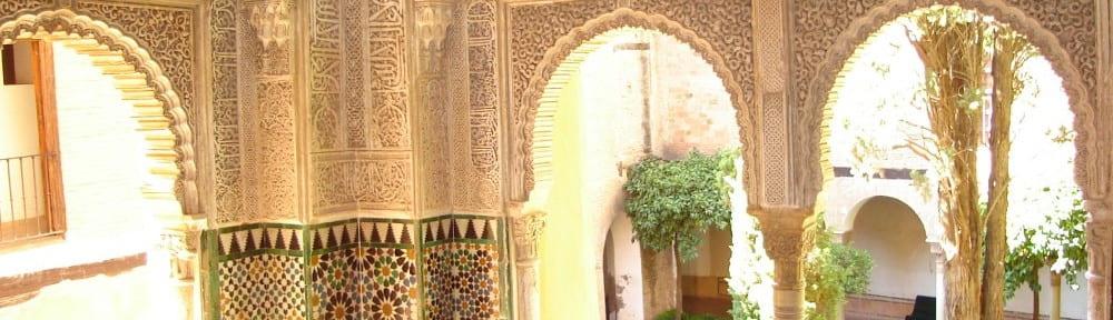 cropped-alhambra1.jpg