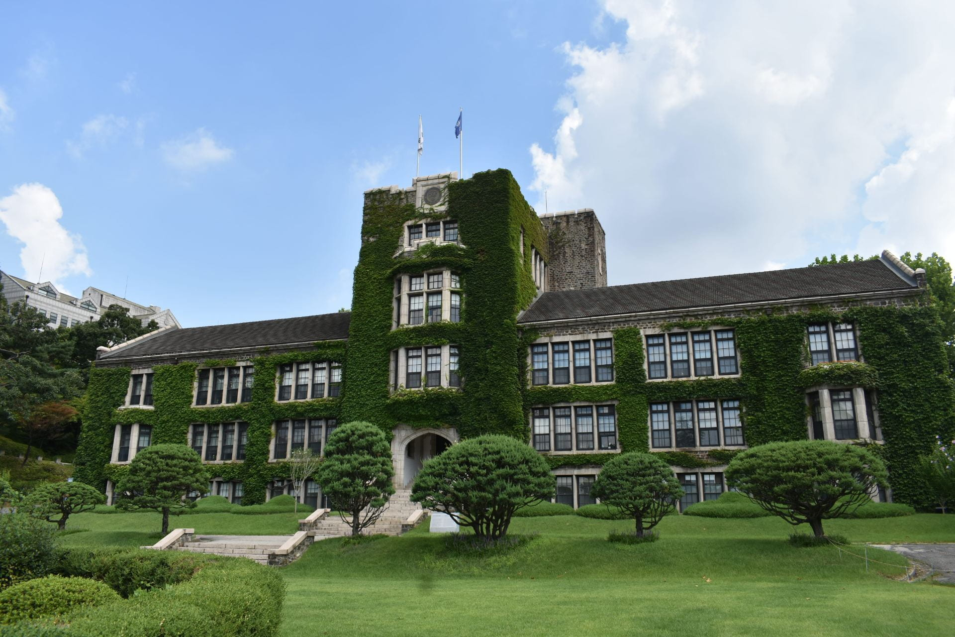 Yonsei University's campus