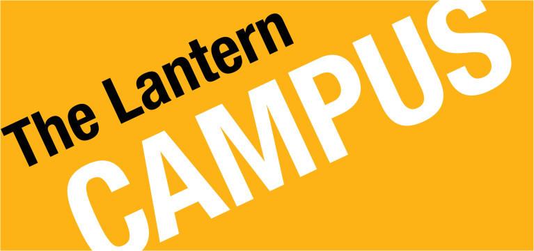 webbanner_campus-767x360-767x360