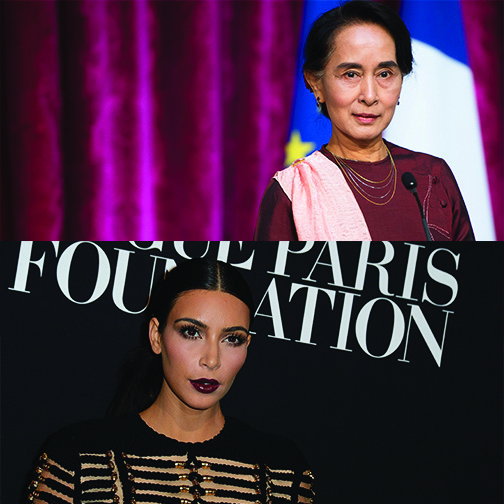Myanmar opposition leader and Nobel Peace Prize Laureate Aung San Suu Kyi (top) attends a meeting with France's President François Hollande on April 15 at the Élysée Palace in Paris. Kim Kardashian (bottom) attends the Vogue Paris Foundation Gala as part of Paris Fashion Week on July 9 at Palais Galliera in Paris. Credit: Courtesy of MCT