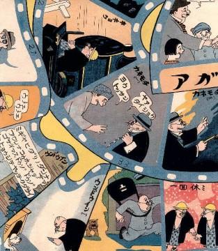 Aso Yutaka's Nonki no Tosan (Easy-going daddy)