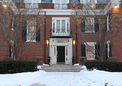The Kappa Kappa Gamma national fraternity is currently investigating OSU's Beta Nu chapter (pictured) after receiving information on a hazing incident that allegedly involved members of the sorority on OSU's campus. Credit: Liz Young / Editor-in-chief