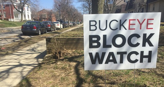 campus_block_watch