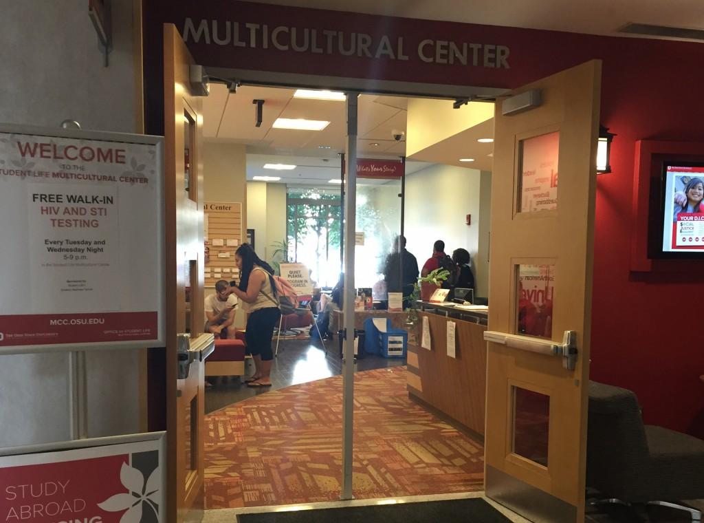 Multicultural Center