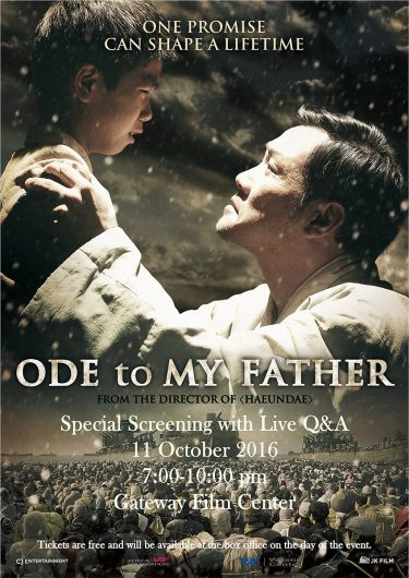 """Ode to My Father"" is set to screen at the Gateway Film Center on Oct. 11. Credit: Courtesy of Mitchell Lerner"
