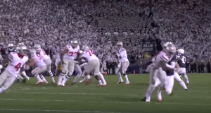 Game Highlights - Penn State upsets No. 2 Ohio State 24-21