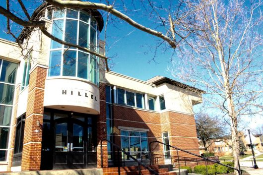 Ohio State Hillel ousts Jewish student org for partnering with pro ...