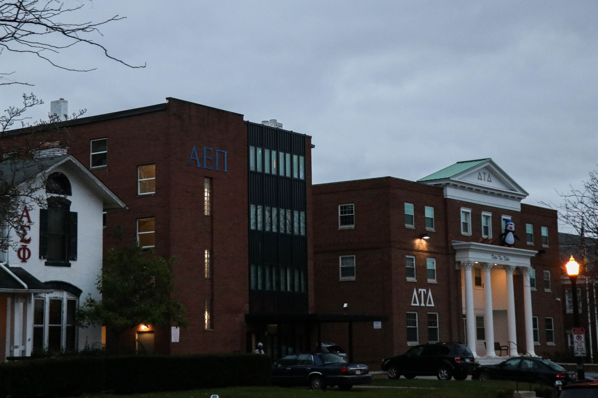 Ohio State suspends 37 fraternities indefinitely