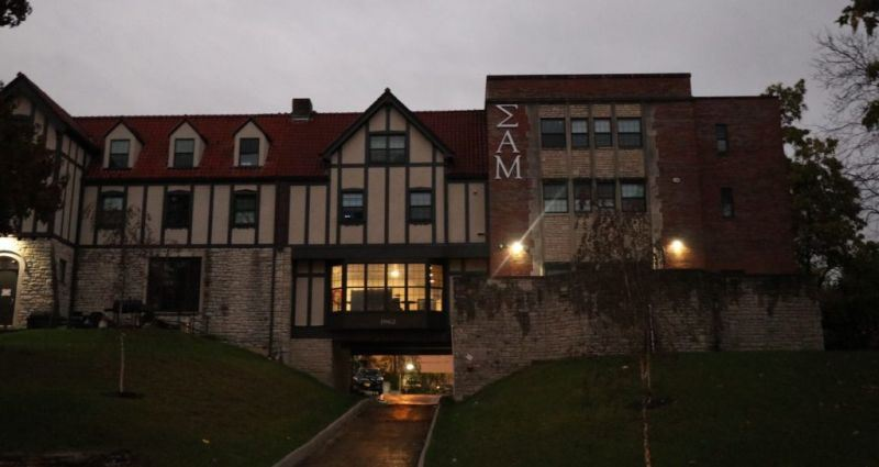 Sigma Alpha Mu Fraternity Chapter Suspended Indefinitely