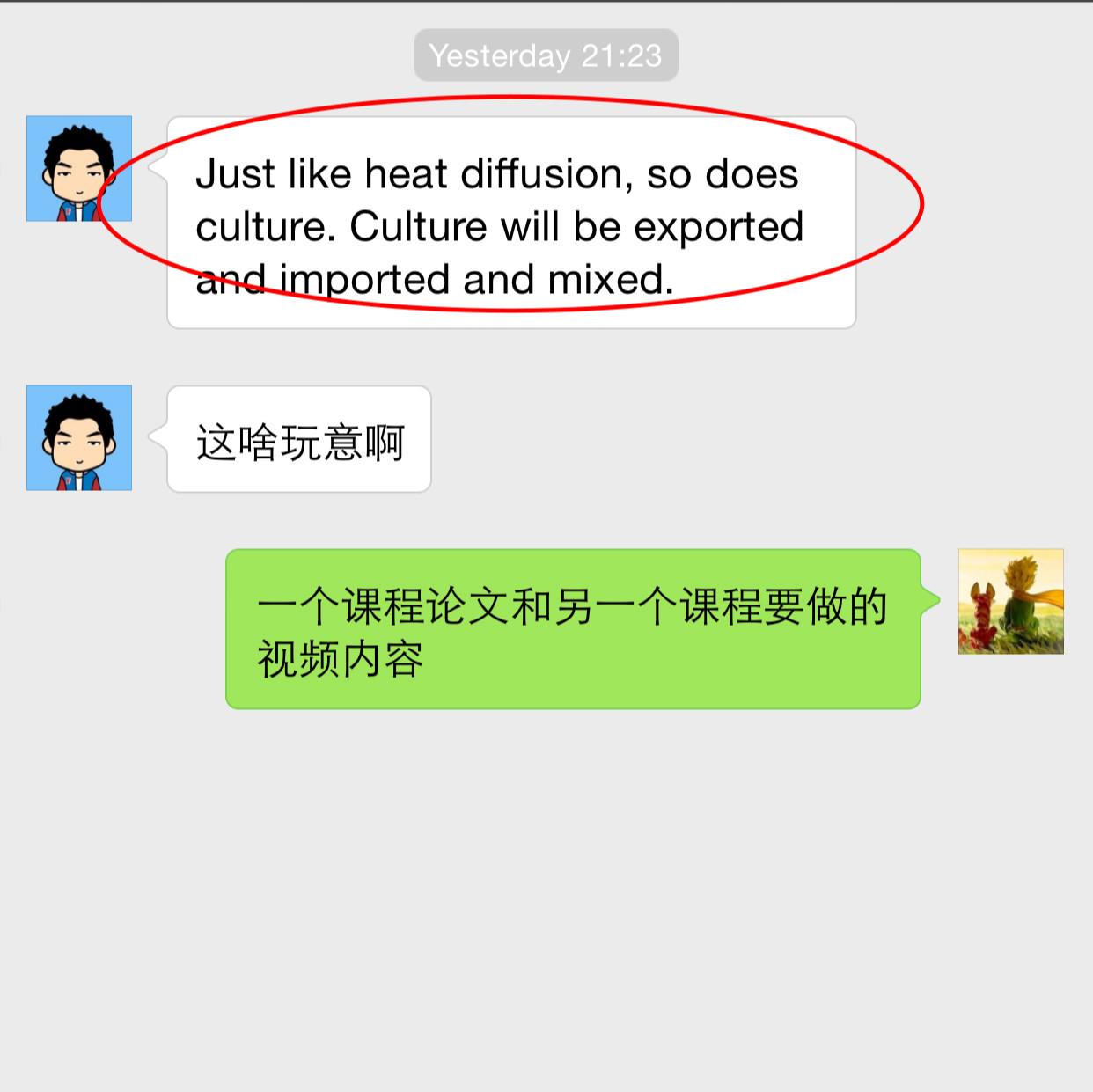 Jianing Yan Cultural Diffusion